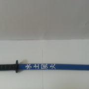 Blue Sword II View 2
