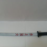 Ghost Ninja Sword View 2