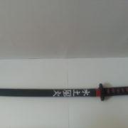 Red Ninja Sword View 2
